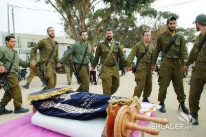 soldiers torah